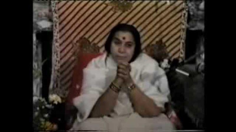 Посвящение единственный путь 31.07.1982 2 часть, Sahaja Yoga