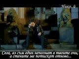 Hammerfall - Always Will Be (Превод)