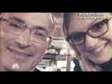 «От его идей становится страшно»: Леся Рябцева рассказала о планах Ходорковского