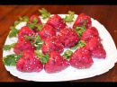 Закуска из селедкиКлубничка. / Appetizer of herring Strawberries