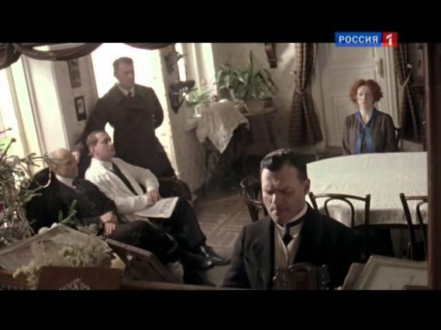 Белая гвардия. Серия 4