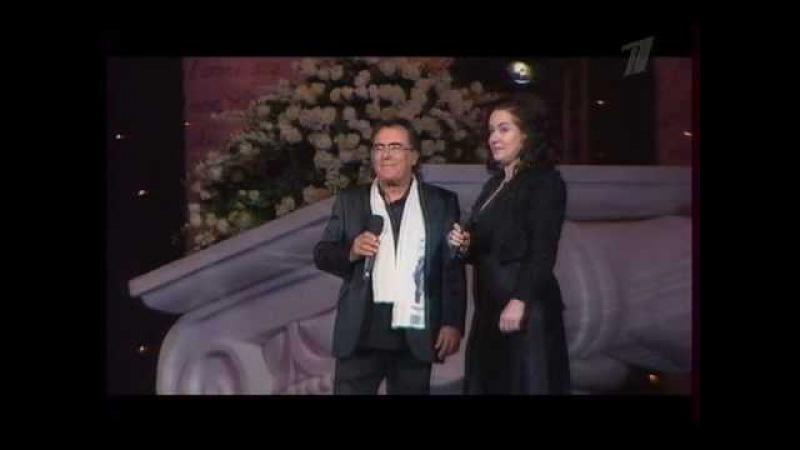 Al Bano и Тамара Гвердцители - La Nostra Serenata.mp4