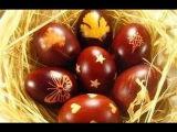 Как покрасить яйца на пасху красиво без красителей в луковой шелухе