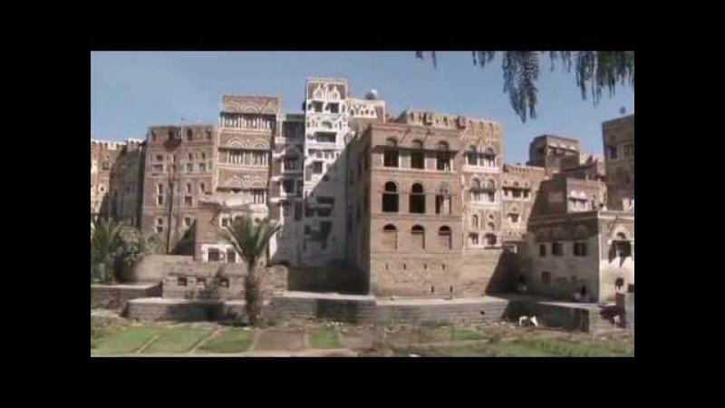 Йемен. Из сказки Тысячи и одной ночи. Золотой глобус - 85