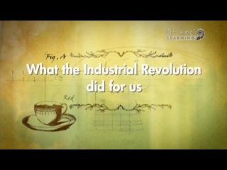 Что нам дала индустриальная революция 03. Полный вперёд