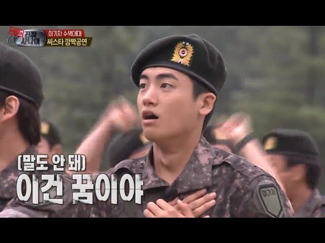 [HOT] 진짜 사나이 - 위문공연 온 김태우에 급실망한 수색대대원들, 씨스타 등장5064