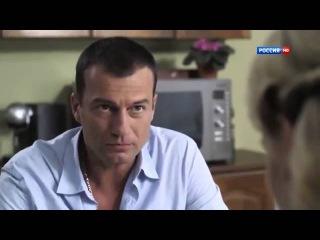 Ты будешь моей 2014 Русские мелодрамы 2014 HD Фильмы С