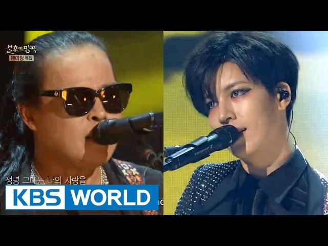 Kim TaeWon No MinWoo - Mona Lisa | 김태원 노민우 - 모나리자 [Immortal Songs 2]