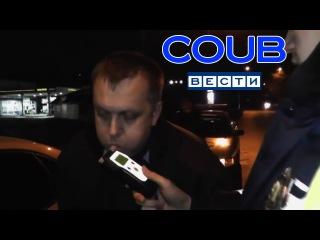 Coub Вести \ Лучшее в Coub [ПРИКОЛЫ] Музыка \ Best coub [jokes]
