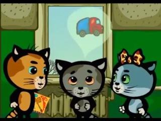 Три котенка - Служит для почты ящик почтовый (песенка из мультика)