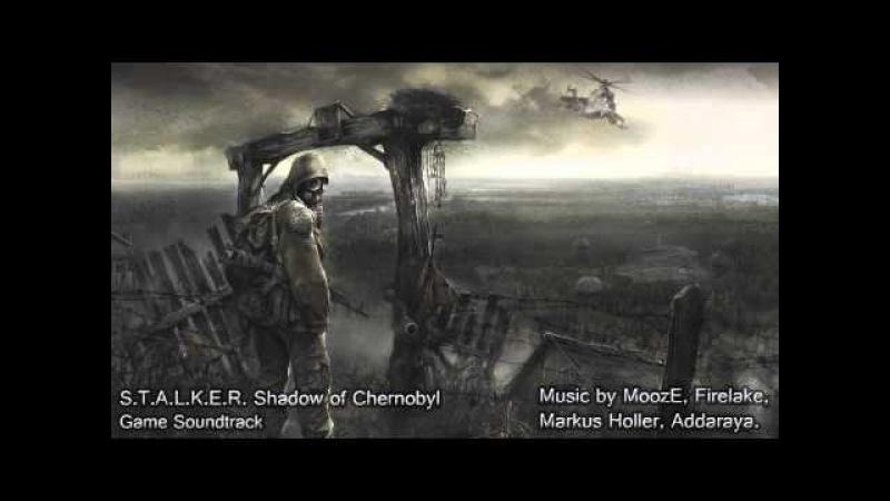 Addaraya - Gurza Dreaming (S.T.A.L.K.E.R. OST)
