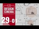 Design Cinema – EP 29 - FOV in Games Part 01
