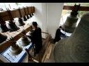 Колокольный звон Святогорья в честь Крестителя Руси