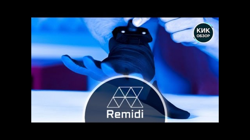 Сенсорные музыкальные перчатки Remidi T8