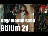 Kiralık Aşk 21. Bölüm - Doyamadım Sana