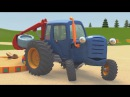 Развивающие мультики про машинки Синий Трактор Гоша Большой грузовик на игровой площадке