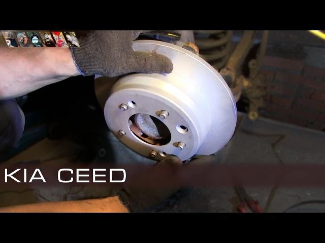Замена задних тормозных дисков, колодок и направляющих суппорта