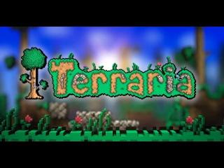 Terraria coop 2 сезон #22: