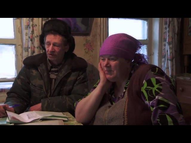Россия Фильм о Российской деревне Как живёт Российская глубинка без раскрасок Кремля