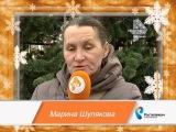 Марина Шулякова №24