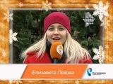Елизавета Пехова №32