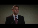 Пример речи Джорджа Клуни Сколько весит ваша жизнь из фильма Мне бы в небо