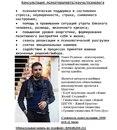 Павел Родимов фото #20
