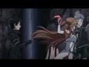 Смешной момент из аниме 'Мастера меча онлайн - Sword Art Online'