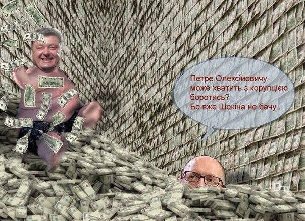 """Шокин находится в отпуске, - """"Українські Новини"""" - Цензор.НЕТ 9725"""