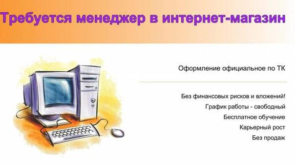 http://cs629331.vk.me/v629331158/2497c/1obUFfXqs-U.jpg