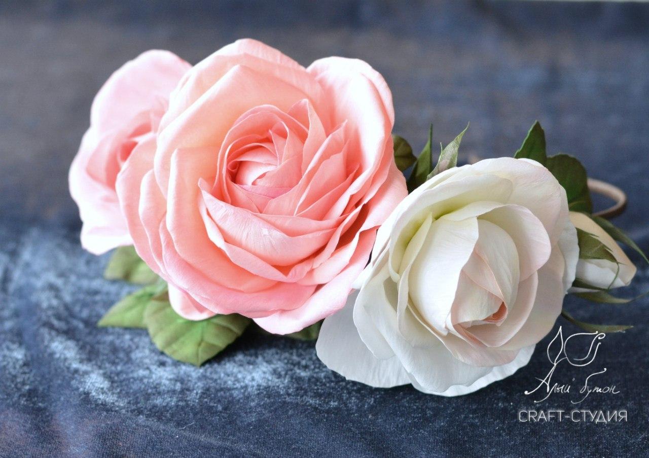 Как сделать розы с фоамирана