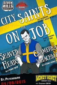 CITY SAINTS & ON THE JOB (SWE) в СПб 4\09