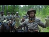 Свободный штат Джонса (Free State of Jones) (2016) трейлер русский язык HD (Мэттью МакКонахи)