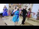 Танец родителей будущих школьников под песню Чёрный кот