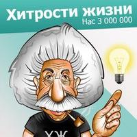 hitrosti_jizni_ru