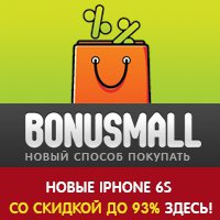 bonusmall