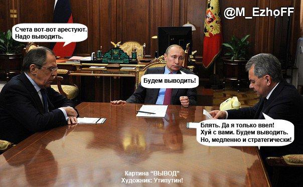 Евросоюз негативно воспринимает политику РФ, - Ващиковский - Цензор.НЕТ 7009