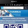 Сериалы для Андроид онлайн, скачать mp4