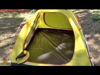 палатка кемпинговая Alexika Freedom 2 plus