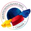 """Межрегиональная Лига КВН """"САМАРА"""""""
