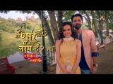 Ek-Jashn-with-Arnav-Khushi_episode1_Ek-Jashn