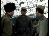 Батальоны просят огня 3-серия (1985)