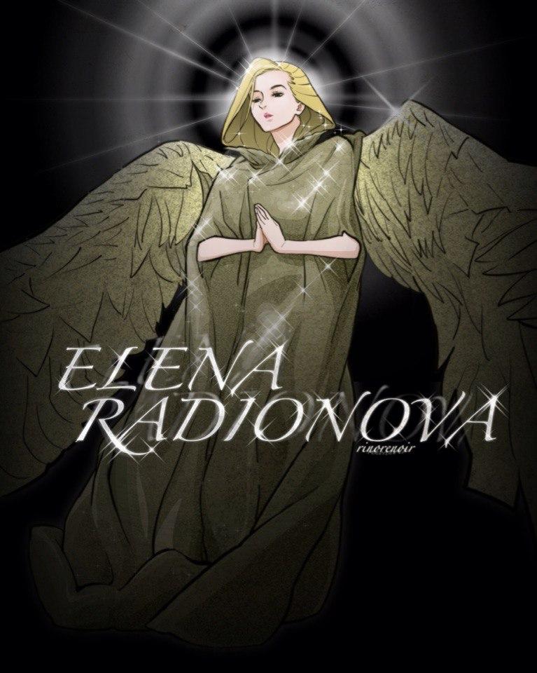 Елена Радионова - 2 - Страница 47 YkVG_sPsHbw