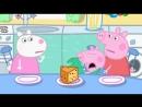 Свинка Пеппа (Peppa Pig) мультик на русском 2 сезон 16 серия - Друг понарошку