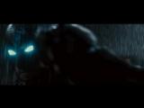 Бэтмен против Супермена Финальный трейлер