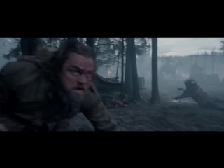 Выживший - Трейлер русский 2015 | Драма | Приключения | Вестерн | Леонардо ДиКаприо | Алехандро Гонсалес Иньярриту
