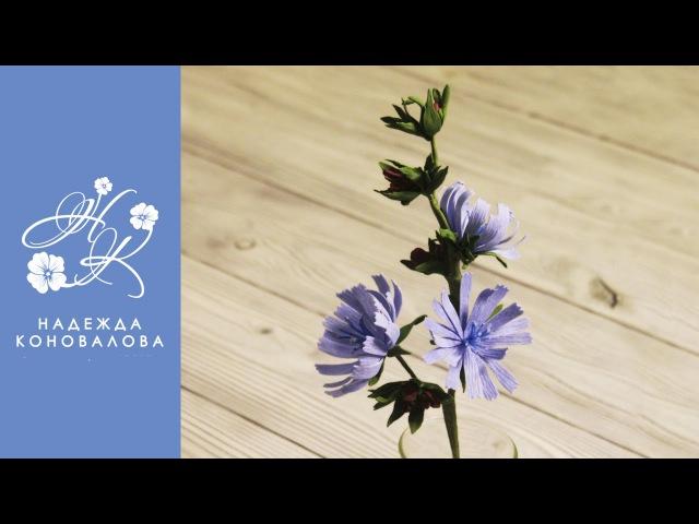 Полевые цветы из фоамирана цикорий из фоамирана