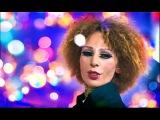 Жанна Агузарова - Окрасился месяц багрянцем (2009) HD