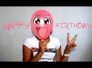 5 типов именинников ||| Happy Birthday ||| Ani ART