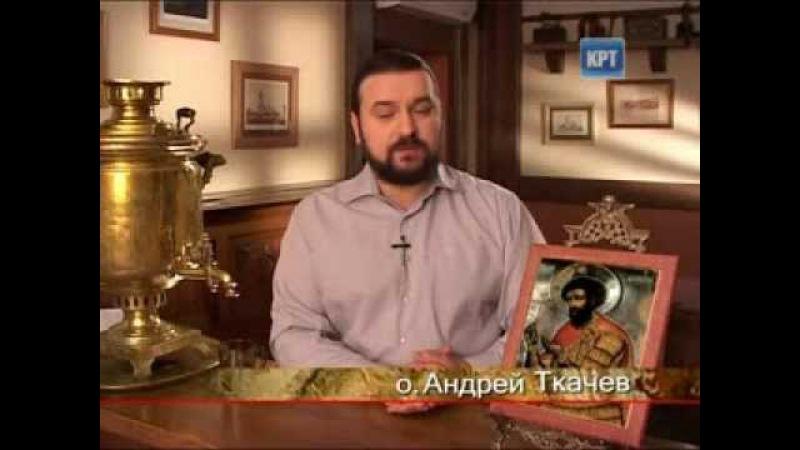 Феодор Стратилат 21.02 День Ангела